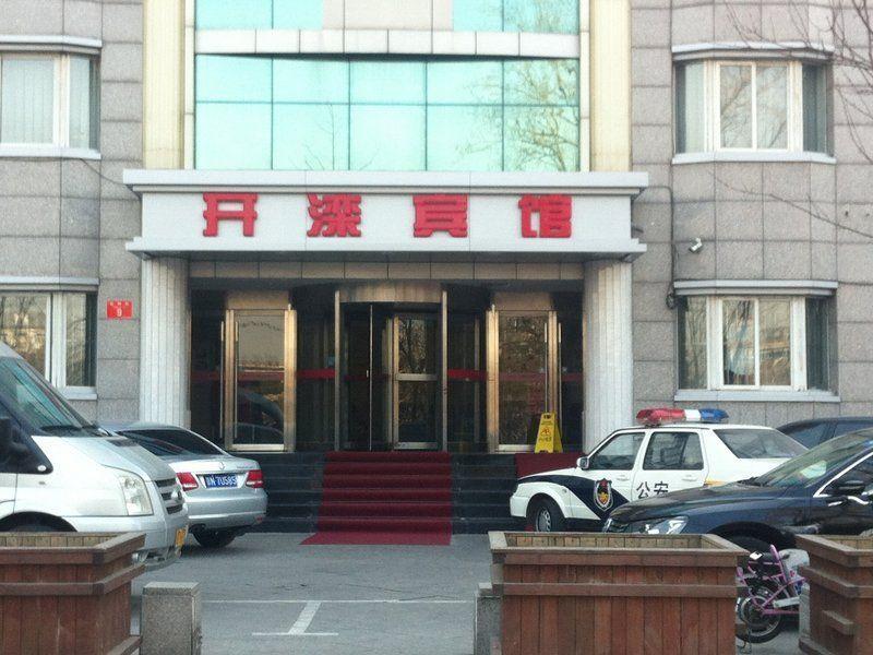 开滦宾馆预订/团购