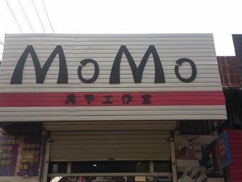 momo美甲工作室