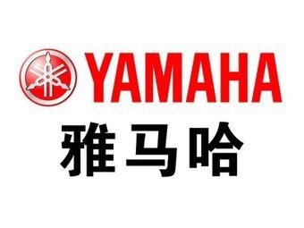 YAMAHA雅马哈乐器专卖店