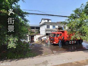 昌萍洗车场