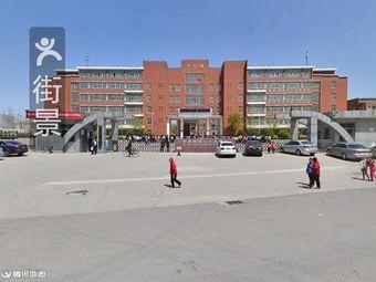 国家开发区第一中学