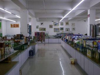 西拉沐沦购物广场