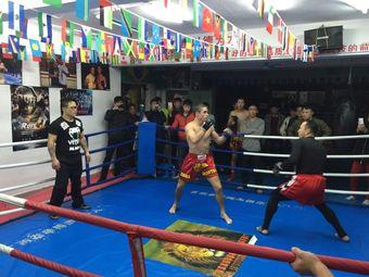 姜周文泰拳搏击俱乐部