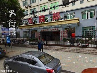 宾阳县危重孕产妇急救中心
