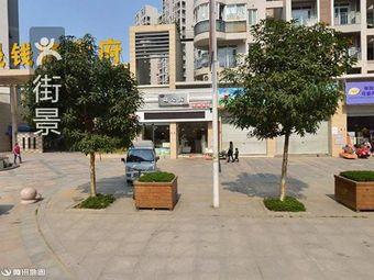 福晟·钱隆学府物业服务中心