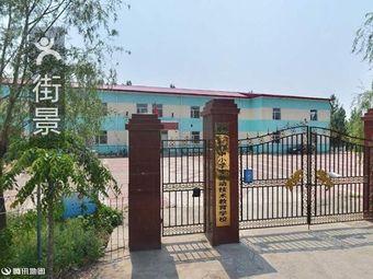 松北区中小学生劳动技术教育学校