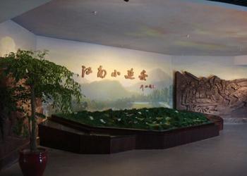 【长兴县】长兴江南红村门票(成人票)-美团