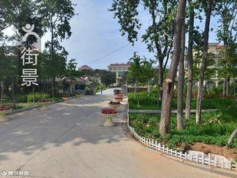天津商学院(北戴河分院)