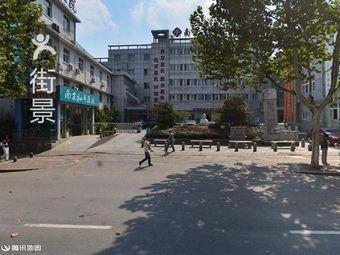 宁南公共卫生分中心