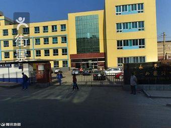 长春市第一外国语中学(南校区)