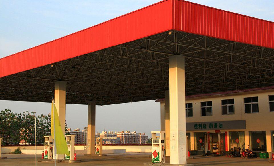 张庄加油站