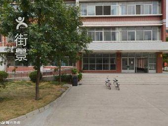 学院教育技术中心
