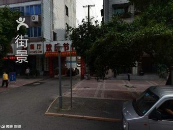 绵阳市专业技术人员继续教育中心