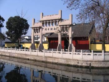 【越城区】绍兴乌篷船(八字桥码头)-美团