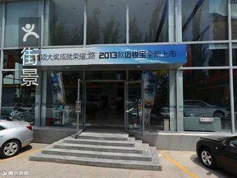 蒙骏汽车销售服务有限责任公司