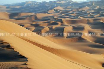【乌鲁木齐出发】吐鲁番博物馆、库木塔格沙漠纯玩1日跟团游*沙漠绿洲文化景观带-美团