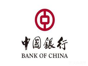 石狮农商银行
