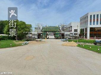吉林航空工程学校