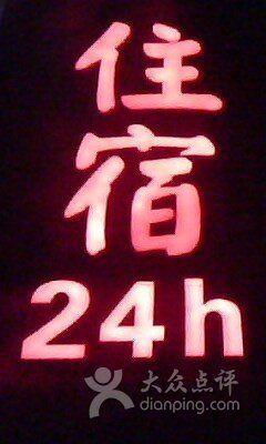 美巢优筑预订/团购