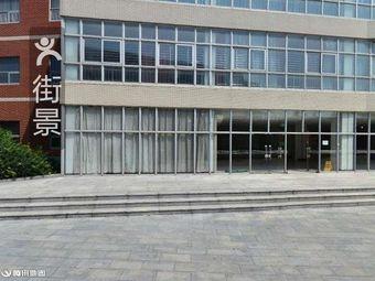 河北大学经济管理实验教学中心