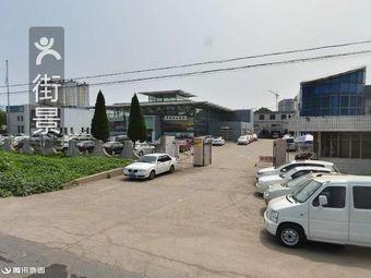 邯郸隆运上汽大众4S店(中华南店)