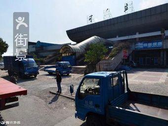 中国轻纺城停车场