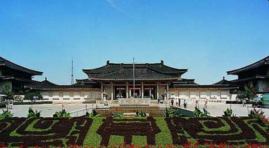 【小寨】陕西历史博物馆珍宝馆三人票(成人票)-美团