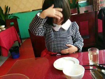 炎陵星鑫国际影城