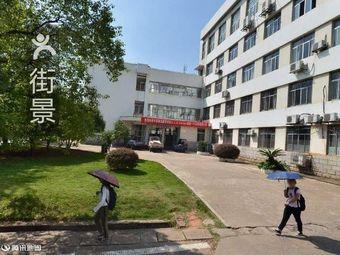 湘潭大学外国语学院
