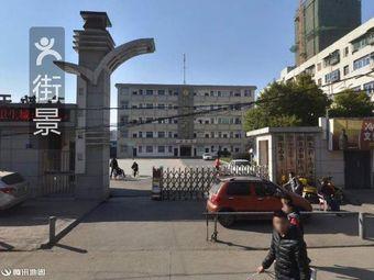 襄樊市第二十一中学