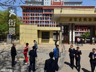 北京交通大学远程教育中心
