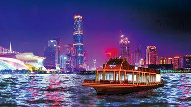 【沿江路沿线/二沙岛】珠江夜游西堤码头-美团