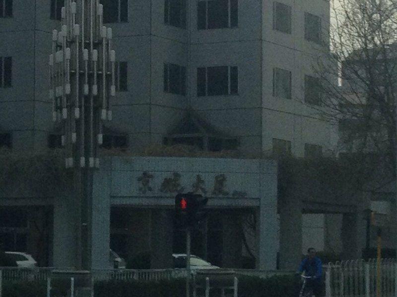 京城大厦预订/团购