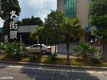 陈村镇机动车安全技术检测站