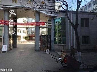 襄樊市幼儿师范学校