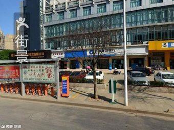 华鑫大厦停车场