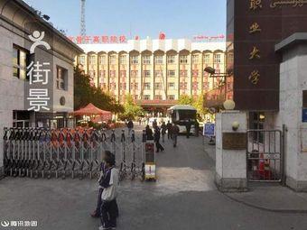中南财经政法大学函授站