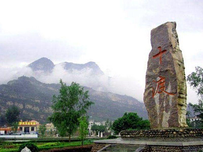 北京十渡风景区别墅