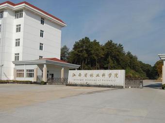 林业科学院
