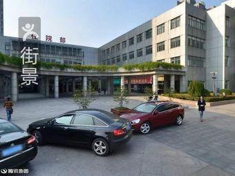 扬州市邗江区医疗中心