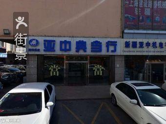 一汽解放商用车销售中心