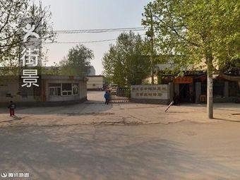 石家庄中原竞技中等专业学校