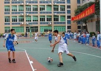 黄江镇第二小学