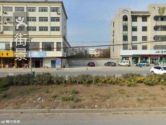 宝华中心小学