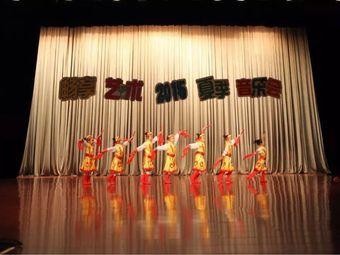 畅享音乐舞蹈