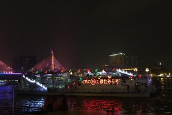【沿江路沿线/二沙岛】珠江夜游大沙头游船码头-美团
