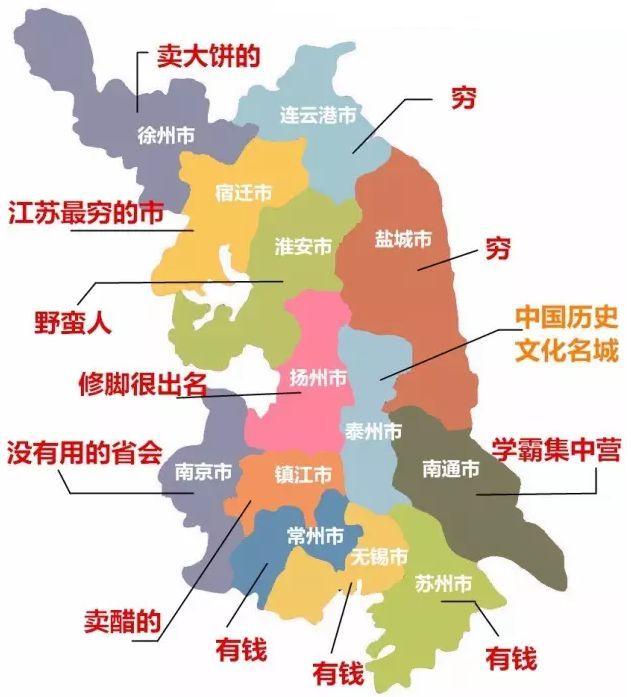 历史名人:郑板桥,施耐庵,梅兰芳 美景:溱湖风景区,凤城河风景区