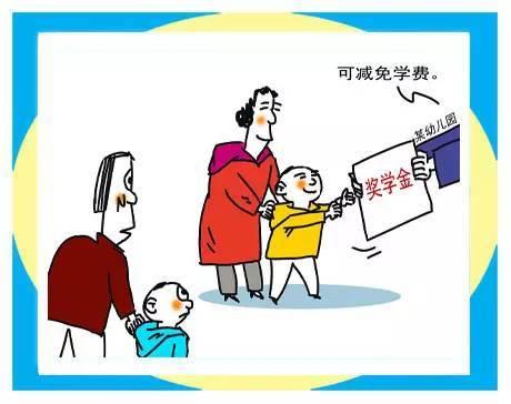 """""""这么考评是为了促进孩子成长,""""该幼儿园杨园长说,有些孩子出勤"""