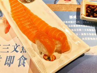 御八筑地(上水店)