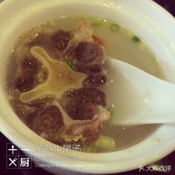 排骨蟹放题日本料理的菌菇火锅汤牛尾好吃?用好不排骨红花怎样v排骨?图片